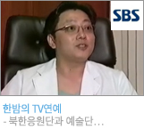 북한응원단과 예술단